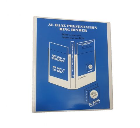 "AL BAAZ RING BINDER AB202, 2 RINGS 3/4"" INCH SPINE WIDTH COLOUR WHITE"